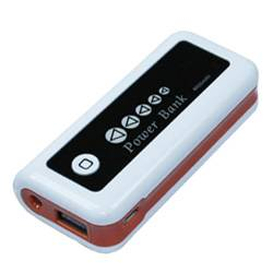PY44A POWER BANK battery for PSP Digital Frame MP5 MP3